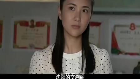 正阳门下: 苏萌出题考韩春明, 没想到人家对答如流