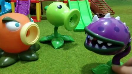 植物大战僵尸: 火焰树桩和豌豆射手蛋糕吃不完! 被大嘴花一口吞下!