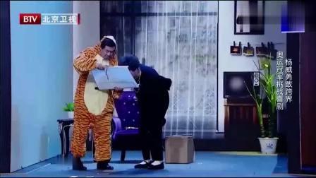 跨界喜剧王: 挂错门牌号, 收错快递, 引发的爆笑