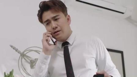 幸福一家人: 王烁早上起床给天心打电话, 网友: 难怪昨天没打电话