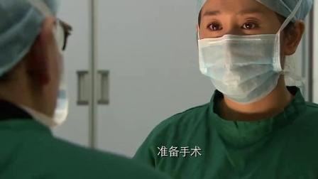 穷孩子富孩子: 富少受伤要截肢, 阔太手术室外伤心怒打女孩, 这是为何?
