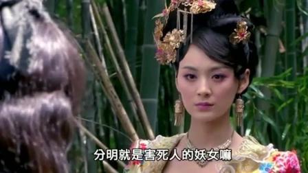 兰陵王: 天女杨雪舞深得民心, 民夫故意给皇后娘娘指一条错误的路