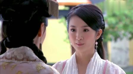 兰陵王: 雪舞决心要离开, 请求郑儿帮自己好好照顾兰陵王!