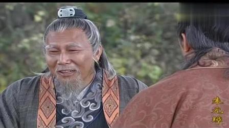 《朱元璋》刘伯温与李善长亦敌亦友相斗相惜,