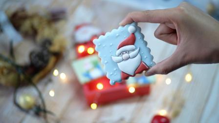圣诞老人糖霜饼干制做过程