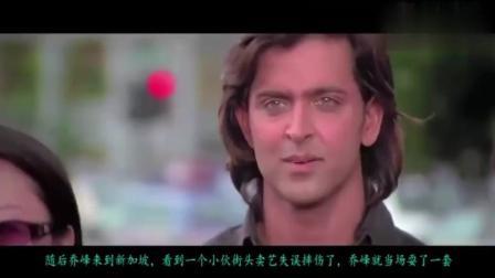 《印度超人》(4)