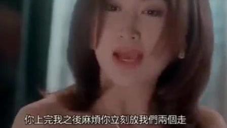 温碧霞也参演过这样的电影 真的是好开放, 任达华一点都不害羞啊