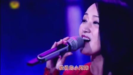 这首歌沉寂了二十年, 终于杨钰莹再次登台演唱了