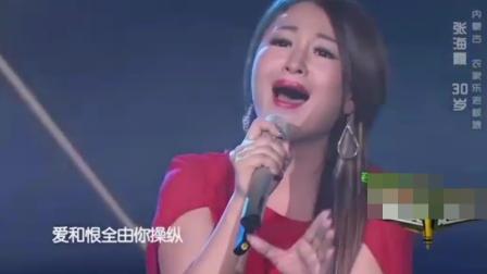 农家乐老板娘唱高音, 杨帆: 这嗓音不转行唱歌太可惜了