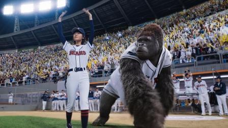 女孩教会猩猩打棒球, 场场全垒打秒所有运动员, 赢得了世界冠军