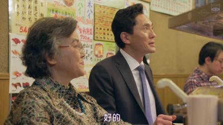 《孤独的美食家》多一点这样热心的老太太, 生活中会开心很多