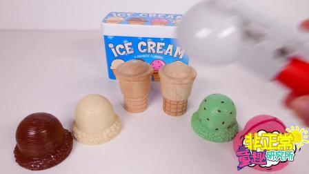 【非正常玩具实验室】小猪佩奇的冰淇淋I