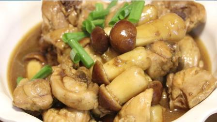 """""""姬松茸""""的做法, 加入一只鸡腿, 鲜嫩爽滑, 口感丰富"""