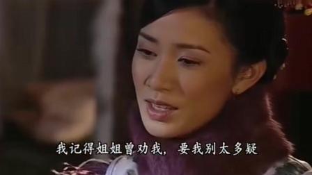 《金枝欲孽》五个女人都喜欢白杨, 他却钟爱不能得到的玉莹