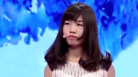 """少女网恋奔现,为何被嫌弃是""""双面娇娃""""?男友分手的背后又有何隐情"""