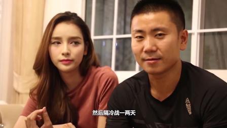 中国小伙娶泰国最美人妖当老婆, 他们的生活跟我们想象中不一样