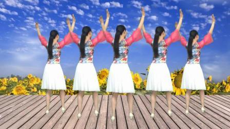 老歌广场舞《心相印手牵手》32步经典红歌