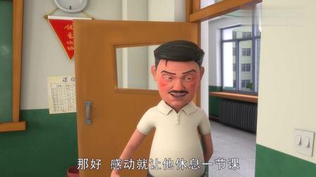 茶啊二中: 张岩你这是教啥呢, 我咋看不懂!