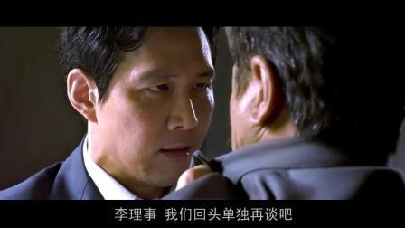 韩国高评分电影《新世界》