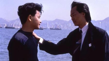 《英雄本色》主题曲《当年情》, 弹指32年, 哥哥已远, 江湖再见!