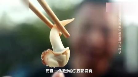 舌尖上的中国: 海南农家饭吃鸡腿螺 ! 巨大海鱼海鲡切片吃火锅打边炉