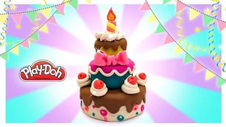 儿童启蒙手工彩泥DIY,教孩子们用彩泥制作巧克力蛋糕!