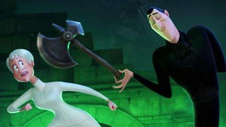 《精灵旅社3: 疯狂假期》吸血鬼德古拉陷入热恋, 不料对方是宿敌的孙女