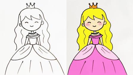 儿童简笔画教程|学画可爱的小公主, 给它涂上喜欢的颜色吧!