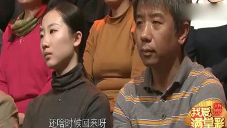 刘亮白鸽小品《大学小爱》: 保洁员在图书馆学习 丈夫误会引爆笑