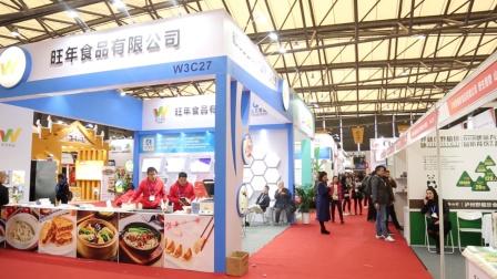 2018全球自有品牌产品亚洲展在沪举行