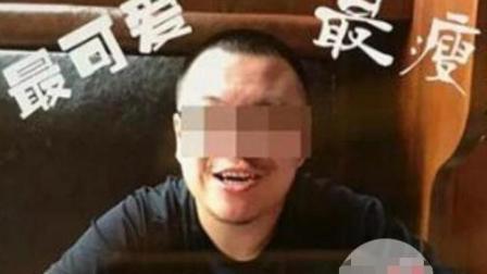 """律师谈""""杀妻骗保案""""量刑: 泰国受审量刑轻"""