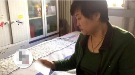 天津: 男子泰国杀妻骗保3000万 女儿不满2岁