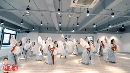 音乐《不染》今年在舞蹈圈很火, 配上中国古风舞蹈, 美出新高度
