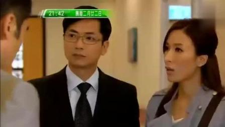 仁心解码2: 刘江承认自己因为气愤而替天行道人, 杨怡不相信现实情绪!
