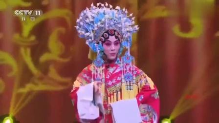 """评剧""""乾坤带""""选段, 石桂静饰银屏公主, 真是人美戏更美"""
