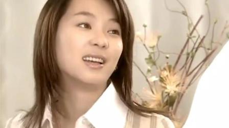 天若有情: 季东阳想着李伟凡, 还笑起来, 糟糕是心动的感觉!