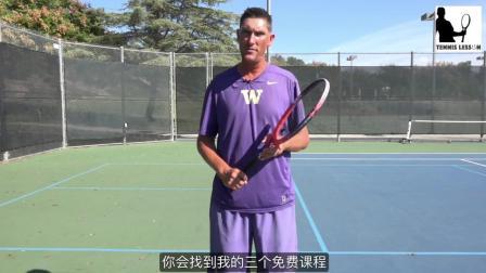 [TennisLesson]网球正手-打直线的三个时机