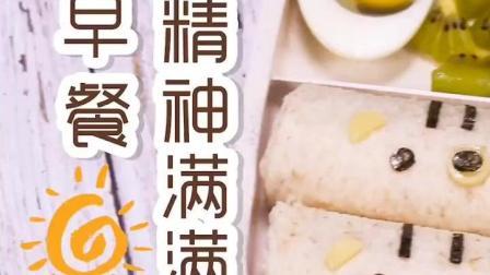 沙拉吐司元气早餐的做法推荐给大家, 简单又好吃, 赶快学习一下吧!