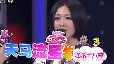 潘阳是让你来猜成语的, 不是让你来搞笑的!