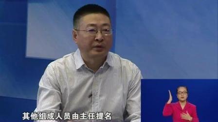 忻州《中华人民共和国监察法》解读(四)