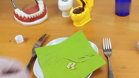 牛人吃假牙? 创意搞笑假吃, 请勿模仿