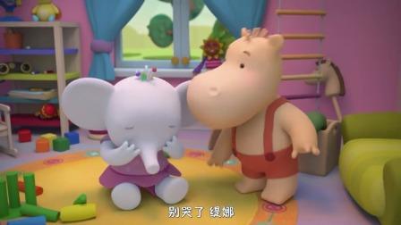 缇娜托尼:小象缇娜的娃娃失踪了,缇娜哭的好难过!