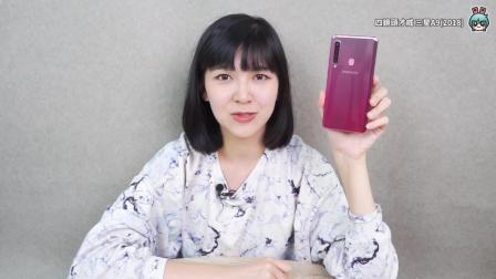 四个摄像头拍照怎么样 Samsung Galaxy A9评测