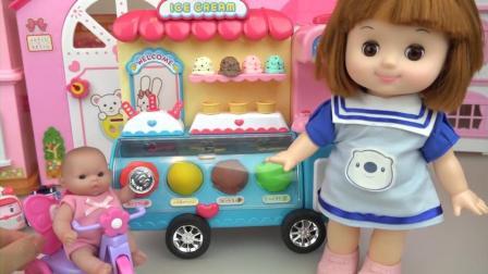 米露帮宝宝做美味的巧克力冰激凌