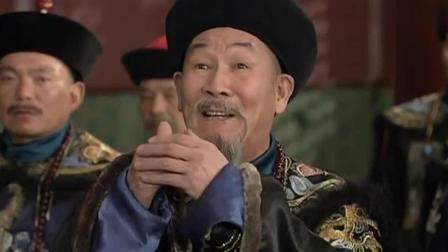 铁齿铜牙纪晓岚: 乾隆准备处决和珅, 朝上大臣们各执一词, 纪晓岚的态度很是微妙