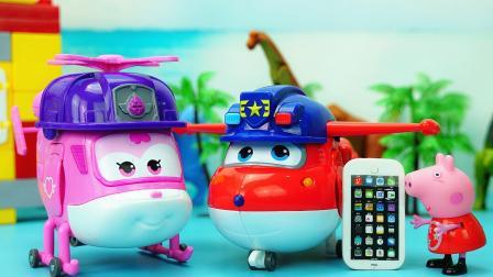 超级飞侠新玩具 新款乐迪帮佩奇送手机回家