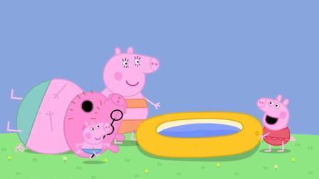小猪佩奇: 大家都爱冰淇淋, 佩奇要了冰淇淋球, 乔治却又要了恐龙