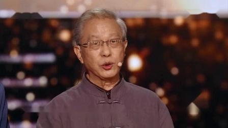 王菲:样式雷是否能证明中国古建是有设计,王其亨的答案直观明确
