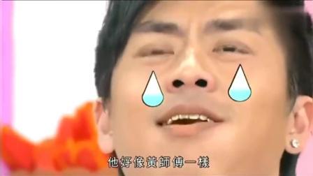 美女厨房: 阮小仪做的咖喱鸡太好吃了! 侧田可以