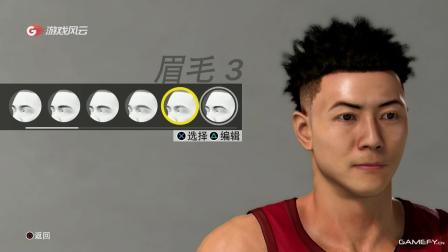 【休闲街区】NBA2K19 01
